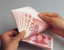 Tp. Hồ Chí Minh: chuyển tiển từ việt nam sang trung quốc uy tín tỷ giá thấp CL1673714P11
