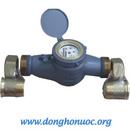 Tp. Hà Nội: Maxbuy cung cấp các sản phẩm đồng hồ nước cao cấp CL1671446