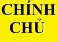 Tp. Hồ Chí Minh: gia đình tôi sắp chuyển sang mỹ định cư nên cần sang lại tài sản đang có 245tr CL1671512