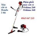 Tp. Hà Nội: Máy cắt lúa cầm tay Oshima 260 giá rẻ ở đâu CL1674391P8