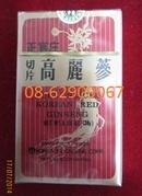 Tp. Hồ Chí Minh: Bán SÂM Hàn Quốc--Bồi bổ hay Làm quà tặng tốt- giá ổn định CL1672724
