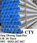 Tp. Hồ Chí Minh: Thép ống đúc phi 325, Thép ống hàn phi 610, Thép ống đúc phi 141, ống sắt lớn 610 CL1689982