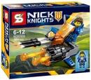 Tp. Hà Nội: Lego Nexo Chiến Binh Nhỏ CL1674751