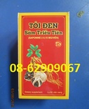 Tp. Hồ Chí Minh: Tỏi đen, Sâm- Bồi bổ, ổng định huyết áp, giảm mỡ, hạ cholesterol CL1674698