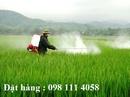 Tp. Hà Nội: Máy phun thuốc Honda GREENLAND KSF 25O1 giá rẻ CL1677180