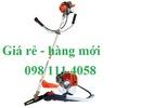 Tp. Hà Nội: Địa chỉ bán máy cắt cỏ tin cậy CL1700675