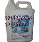 Tp. Hà Nội: %%%%%% Chất làm mềm xi măng khô, bê tông khô PBT-01 CL1676395