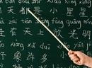Tp. Hồ Chí Minh: Dạy đàm thoại giao tiếp tiếng Hoa cấp tốc. CL1678710