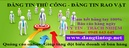 Tp. Hồ Chí Minh: ịch vụ đăng tin quảng cáo lên nhiều diễn đàn, nhiều forum CL1699802