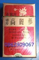 Tp. Hồ Chí Minh: Bán các loại Sâm Hàn Quốc--Bồi bổ cho cơ thể, làm quà biếu -giá rẻ CL1677695P10