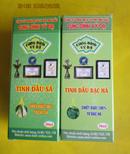 Tp. Hồ Chí Minh: Bán Tinh dầu Bạc Hà- Kháng khuẩn, chữa cảm, tái tạo tế bào, tiêu độc CL1677058