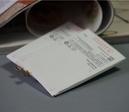 Tp. Hà Nội: Pin điện thoại Coolpad sky, coolpad shine chính hãng, giá rẻ, có bảo hành CL1696571