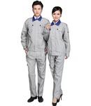 Tp. Hà Nội: bán bảo hộ lao động sản phẩm đa dạng chất lượng CL1692974P9