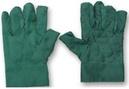 Tp. Hồ Chí Minh: Găng tay vải si CL1678338P7