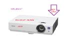 Tp. Hồ Chí Minh: Máy chiếu Sony DX147 CL1697632