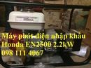 Tp. Hà Nội: Máy phát điện nhập khẩu Honda Thái Lan EN2500FX 2. 2kW CL1679588P3