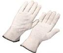 Tp. Hồ Chí Minh: Găng tay chống tĩnh điện dệt kim màu trắng CUS56241