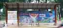 Tp. Hà Nội: Quảng cáo nhà chờ xe buýt CL1701269P8