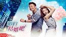 Bắc Ninh: phim thời khắc hôn nhân trọn bộ trên VTV3 CL1680137