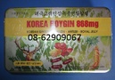 Tp. Hồ Chí Minh: Viên Sâm Hàn Quốc, Sản phẩm tốt-Bồi bổ cho cơ thể, làm quà biếu -giá rẻ CL1679705