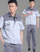 Tp. Hà Nội: quần áo đồng phục bảo hộ lao động đặt may nhiều kiểu dáng rất đẹp RSCL1109979