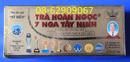 Tp. Hồ Chí Minh: Bán Trà hoàn Ngọc 7 Nga-Ổn định huyết áp, thanh nhiệt, giải độc, ngừa bệnh- CL1680865