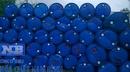 Tp. Hồ Chí Minh: $$$ Cung cấp dung môi cao su Exxsol DSP 80/ 100 CL1675485