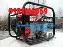 Cao Bằng: mua máy bơm nước cứu hỏa Koshin SEM50V chính hãng giá rẻ CL1693959