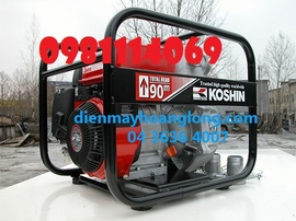 mua máy bơm nước cứu hỏa Koshin SEM50V chính hãng giá rẻ