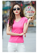 Tp. Hồ Chí Minh: Áo Body Nữ Cao Cấp 13K   giá sỉ - Hàng đẹp vải cotton 100% CL1681343