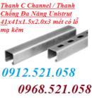 Tp. Hà Nội: 0912. 521. 058 bán Thanh U41x41x3 mét tráng kẽm 1335 Giải Phóng Hà Nội CL1683276