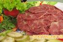Tp. Hà Nội: Bắp bò Muối_ Đặc Trưng Vùng Tây Bắc CL1683250