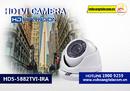 Tp. Hồ Chí Minh: Lắp camera HDParagon giá rẻ tại Bình Thạnh CL1687642