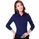 Tp. Hà Nội: Áo Sơ Mi Nữ 9909 thời trang phù hợp với phụ nữ việt CL1684527
