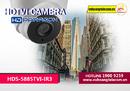 Tp. Hồ Chí Minh: Bán và lắp đặt camera HDPARAGON giá rẻ tại TP. HCM CL1687642