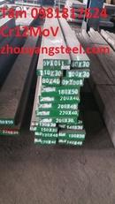 Tp. Hải Phòng: Thép làm khuôn skd11, Cr12MoV, H13, P21,42CrMo, 4Cr13V, SKS3, 5CrNiMo CL1667024