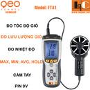 Tp. Hồ Chí Minh: Máy đo tốc độ gió FTA1 GEO-Fennel CL1031106
