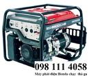 Tp. Hà Nội: Địa chỉ bán Máy phát điện Honda EP2500CX (giật nổ ) CL1700093