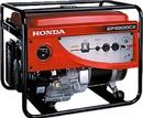 Tp. Hà Nội: Cần tìm mua máy phát điện chạy xăng công suất 5 KVA giá rẻ nhất CL1685263
