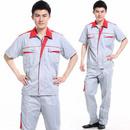 Tp. Hà Nội: quần áo bảo hộ bền đẹp giá rẻ ở hà nội CL1689289P6
