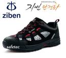 Tp. Hồ Chí Minh: Giày bảo hộ Hàn Quốc Ziben 100 CL1692974P5