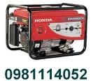 Tp. Hà Nội: Nhanh tay mua máy phát điện tốt, giá rẻ nào CL1694959