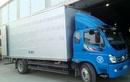 Tp. Hà Nội: Chở thuê hàng hóa Hà Nội đi Vinh đơn vị nào giá sốc nhất CL1683507