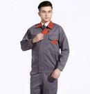 Tp. Hà Nội: quần áo bảo hộ lao động chất lượng tốt phục vụ nhiều ngành nghề CL1692974P5