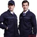 Tp. Hà Nội: Đồng phục bảo hộ lao động không những đảm bảo các yếu tố CL1699226