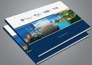 Tp. Hà Nội: Catalogue là gì? CL1072651P10