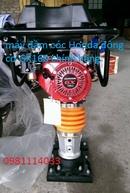 Tp. Hà Nội: mua máy đầm cóc động cơ Honda HCR80K rẻ nhất ở đâu CL1688743P8