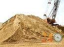 Tp. Hồ Chí Minh: Cung Cấp Cát Xây Dựng Trực Tiếp Tại Mỏ Đồng Nai CL1687603P8
