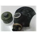 Tp. Hồ Chí Minh: Bán mặt nạ phòng Nga loại không có vòi tại TP. HCM CL1692974P5