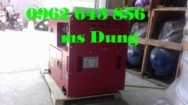 Cung cấp máy phát điện chạy dầu Yamabisi DG6LN công suất 5kw giá rẻ nhất